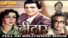 Deedar 1951 | Full Hindi Movie | दीदार | Dilip Kumar, Nargis, Ashok Kumar