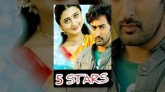 Five Star(5 Star) Telugu Full Length Movie : Prasanna Kanika