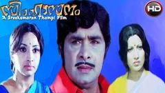 Simhasanam malayalam super hit movie
