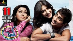 Oh My Friend Telugu Full Movie Siddharth Shruti Hasan Hansika With English Subtitles