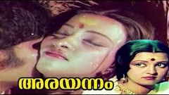 Arayannam | Full Malayalam Movie | Sukumari, Sathar, Sukumaran | HD