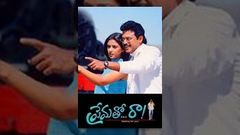 Prematho Raa Full Movie