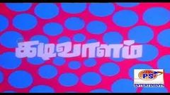 KADIVALAM | கடிவாளம் | Tamil Rare Movie Collection | HD Movie