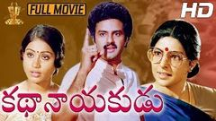 Kathanayakudu (Telugu: కథానాయకుడు)movie Rajinikanth and jagapati babu