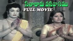 Seetharama Vanavasam Full Length Movie | Jaya Prada, Ravi