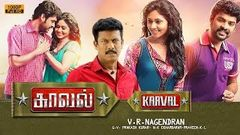 kaval tamil full movie 2016 | new tamil movie | Vimal Samuthirakani | latest movie new release 2016