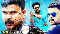 Malayalam Super Hit Action Movie | July 4 | Malayalam Dubbed Full Movie online release