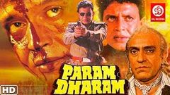Param Dharam Hindi Movie {HD} Mithun Chakraborty, Mandakini, Amrish Puri | Bollywood Action Movies
