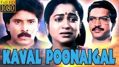 Kaval Poonaigal | 1989 | Full Tamil Movie | Banuchandar, Radhika | Film Library