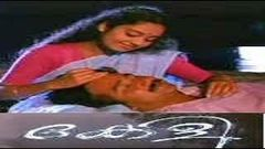 Keli 1991: Full Length Malayalam Movie