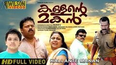 Kallante Makan Full Movie | HD | Malayalam New