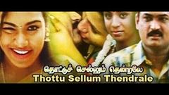 Watch & 039;Thottu Sellum Thendrale& 039; Full Length Online Tamil Movie