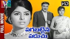 Pagabattina Paduchu Telugu Full Movie HD | Sharada | Anjali Devi | Gummadi | Indian Video Guru