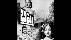 Bheeshma - Full Length Telugu Movie - N T R - Anjali Devi - 02