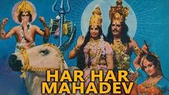 HAR HAR MAHADEV | FULL HINDI MOVIE | POPULAR HINDI MOVIES | DARA SINGH - JAYSHREE