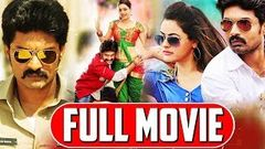 Kalyan Ram Super Hit Telugu Comedy Film | 2019 Telugu Movies | Shruti Sodhi || TMR