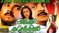 Agni Natchathiram | Prabhu, Karthik, Amala Akkineni | Tamil Action Movie | Film Library