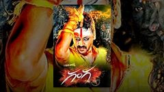 Ganga (Muni 3) Full Movie Horror Comedy Raghava Lawrence Nitya Menon Taapsee Pannu