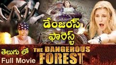 The Dangerous Forest Hollywood Dubbed Telugu Full Movie | Latest Telugu Movie | 2016 Latest Movies