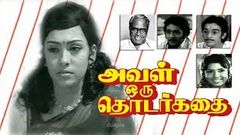 Aval Oru Thodar Kathai Tamil movie