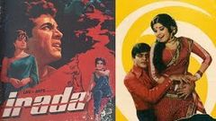 Irada (1971) Full Movie | इरादा | Hiralal, Iftekhar, Murad