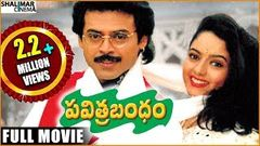 Pavitra Bandham Full Length Telugu Movie Venkatesh Soundarya