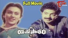 Yama Pasam | Full Length Telugu Movie | Rajasekhar, Deepika