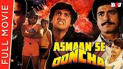 Asmaan Se Ooncha | Full Hindi Movie | Govinda, Jeetendra, Sonam, Raj Babbar | Full HD