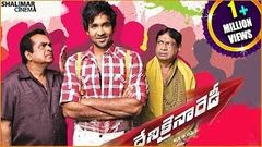 Sabse Badi Hera Pheri 2 (Denikaina Ready) 2015 Full Hindi Dubbed Movie With Telugu Songs