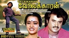 Rajanikanth Full Movie Velaikaran HD | Rajanikanth | Amala