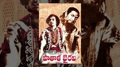 Pathala Bhairavi Telugu Full Length Movie NTR K Malathi