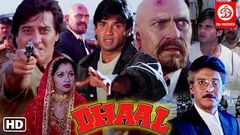 Dhaal Full Movie | Vinod Khanna, Sunil Shetty, Gautami, Anjali | Bollywood Full Movies 2020