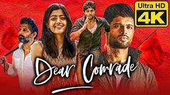 2015 Latest Telugu Full Movie Dear
