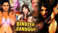 Bindiya Aur Bandook | Bollywood Hindi Movie | Kiran Kumar, Helen, Raza | PV