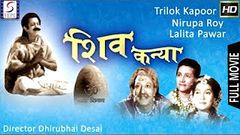 Chakradhari [] Full Hindi Movie [] Nirupa Roy [] Trilok Kapoor []
