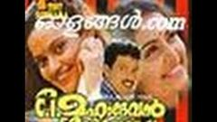 C I Mahadevan 5 Adi 4 Inchu 2004 Full Malayalam Movie