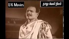 Naalu Veli Nilam Full Movie