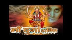"""Maa Durga Shakti"" 