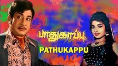 tamil movies | Pathukappu | tamil full movie