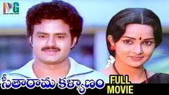 Seetharama Kalyanam Telugu Full Movie | Balakrishna | Rajani | Jaggayya | Indian Video Guru