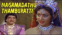 Nagamadathu Thamburatti 1982 Full Length Malayalam Movie