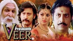 Superhit Action Movie | Prashanth Veer (Shankar) | Indian Historical Movies | Hindi Dubbed