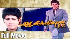Adithyan 2000: Full Tamil Movie Pack Tamil Movie Vani Viswanath Kalabhavan Mani New Upload