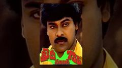 Chiranjeevi& 039;s Khaidi No 786 Telugu Full Movie Super Hit Telugu Movies