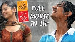 Konchem Ishtam Konchem Kashtam Full Movie in 1 Hour - Short Movies - Siddarth, Tamanna