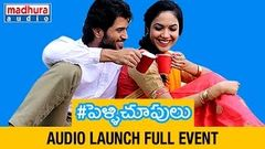 Vijay Deverakonda Telugu Full Length Movie Vijay Deverakonda | Ritu Varma