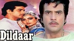 Dildaar Hindi Full Movie | Jeetendra | Rekha | Nazneen | Laxmikant Pyarelal | Suresh Productions