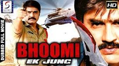 Bhoomi Officer (2017) Telugu Film Dubbed Into Hindi Full Movie | Srikanth Sonia Mann