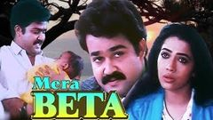 Mohanlal | Latest Hindi Dubbed Movie | Mera Beta | New Released Full Hindi Dubbed Movie