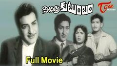 Vichitra Kutumbam (1969) Telugu Full Movie NTR - Krishna - Savitri
